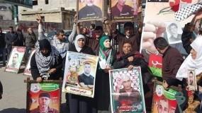 مؤسسات الأسرى تعلن عن فعاليات يوم الأسير الفلسطيني