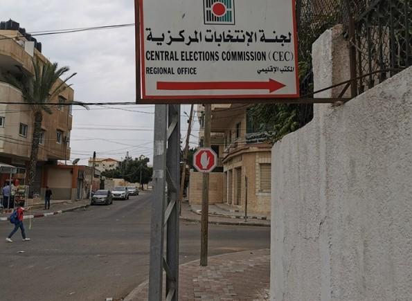 إطلاق مدونة سلوك مناهضة المساس بحقوق المرأة في الانتخابات المحلية
