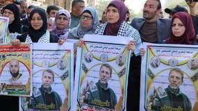 العربية الفلسطينية تدعو الى تدويل قضية الأسرى