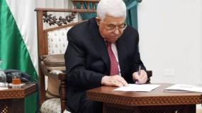 الرئيس يصدر مرسوما بشأن مؤسسة ياسر عرفات