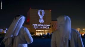 سحب قرعة تصفيات أوروبا المؤهلة إلى مونديال قطر 2022