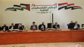 حركة حماس تطالب بتشكيل قيادة وطنية مؤقتة....