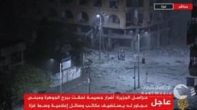 غزة: الاقتصاد تعلن إطلاق خدمة الإبلاغ عن الأضرار للمنشآت الاقتصادية
