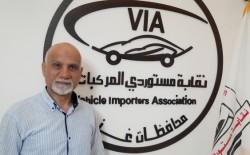 مستوردي المركبات تناشد للسماح لشركات غزة المشاركة بالعطاءات