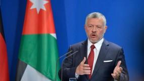 العاهل الأردني: يجب العمل لتحقيق السلام العادل والشامل وفق حل الدولتين
