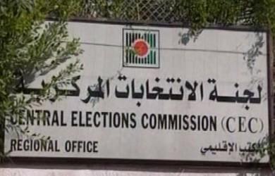 هل كانت رفاهية رئيس الانتخابات وتجاوزاته ثمن الانتخابات؟
