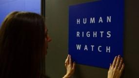 (رايتس ووتش): فيسبوك ازالت محتوى نشره فلسطينيون يتحدث عن انتهاكات حقوق الانسان بإسرائيل
