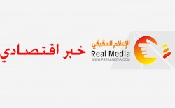 الإمارات أكثر الاقتصادات العربية تنافسية، تتبعها قطر ثم المملكة العربية السعودية فالأردن