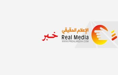 """مركز بيانات """"إس إيه بي"""" السحابي في السعودية ينال شهادة """"الفئة ب"""" من هيئة الاتصالات وتقنية المعلومات"""